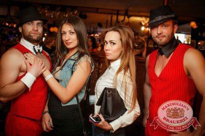 Международный женский день: вечеринка безфартуков, день первый, 7 марта 2015 - Ресторан «Максимилианс» Новосибирск - 01