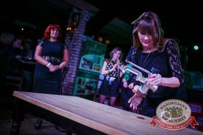 Международный женский день: вечеринка безфартуков, день первый, 7 марта 2015 - Ресторан «Максимилианс» Новосибирск - 02