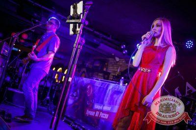 Международный женский день: вечеринка безфартуков, день первый, 7 марта 2015 - Ресторан «Максимилианс» Новосибирск - 03