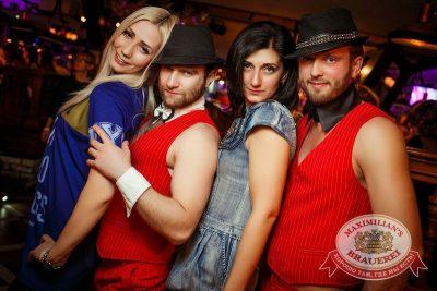Международный женский день: вечеринка безфартуков, день первый, 7 марта 2015 - Ресторан «Максимилианс» Новосибирск - 04