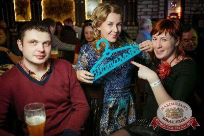 Международный женский день: вечеринка безфартуков, день первый, 7 марта 2015 - Ресторан «Максимилианс» Новосибирск - 06