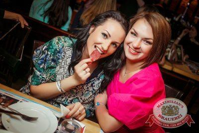 Международный женский день: вечеринка безфартуков, день первый, 7 марта 2015 - Ресторан «Максимилианс» Новосибирск - 07