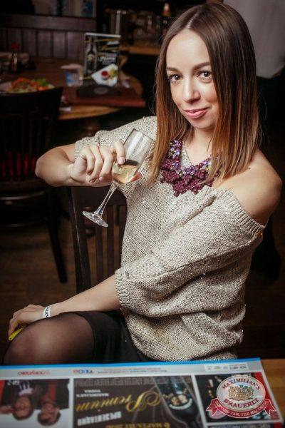 Международный женский день: вечеринка безфартуков, день первый, 7 марта 2015 - Ресторан «Максимилианс» Новосибирск - 08