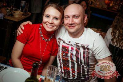 Международный женский день: вечеринка безфартуков, день первый, 7 марта 2015 - Ресторан «Максимилианс» Новосибирск - 09