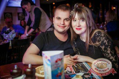 Международный женский день: вечеринка безфартуков, день первый, 7 марта 2015 - Ресторан «Максимилианс» Новосибирск - 11