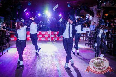 Международный женский день: вечеринка безфартуков, день первый, 7 марта 2015 - Ресторан «Максимилианс» Новосибирск - 13