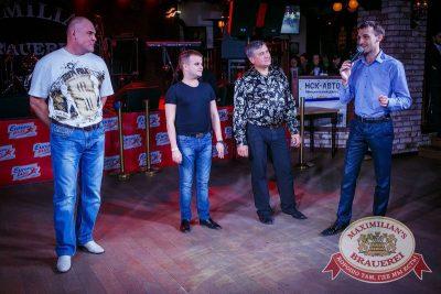 Международный женский день: вечеринка безфартуков, день первый, 7 марта 2015 - Ресторан «Максимилианс» Новосибирск - 14