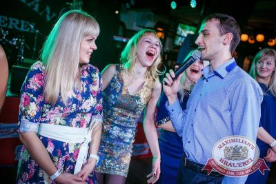 Международный женский день: вечеринка безфартуков, день первый, 7 марта 2015 - Ресторан «Максимилианс» Новосибирск - 16
