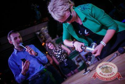 Международный женский день: вечеринка безфартуков, день первый, 7 марта 2015 - Ресторан «Максимилианс» Новосибирск - 18