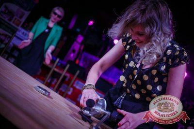Международный женский день: вечеринка безфартуков, день первый, 7 марта 2015 - Ресторан «Максимилианс» Новосибирск - 19