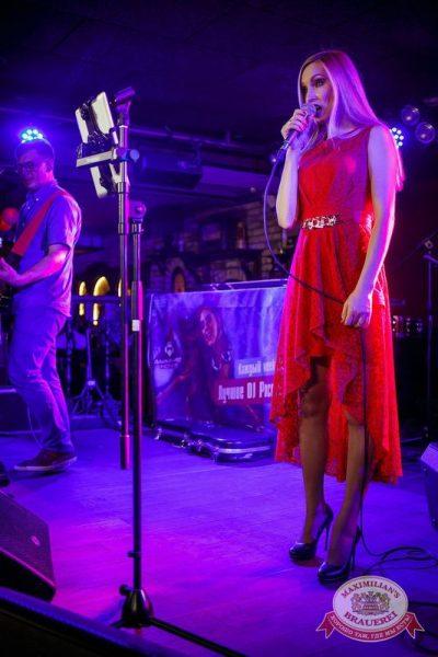 Международный женский день: вечеринка безфартуков, день первый, 7 марта 2015 - Ресторан «Максимилианс» Новосибирск - 20