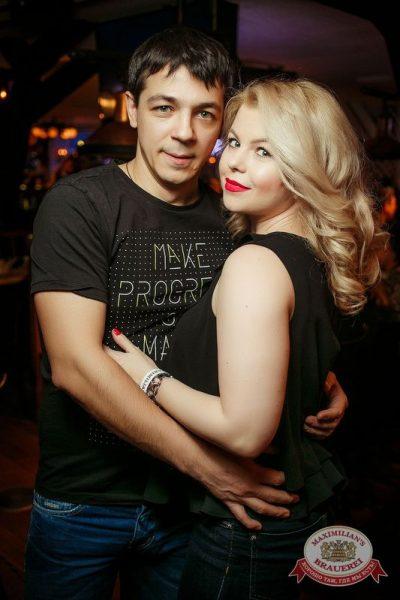 Международный женский день: вечеринка безфартуков, день первый, 7 марта 2015 - Ресторан «Максимилианс» Новосибирск - 21