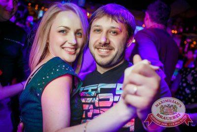 Международный женский день: вечеринка безфартуков, день первый, 7 марта 2015 - Ресторан «Максимилианс» Новосибирск - 22