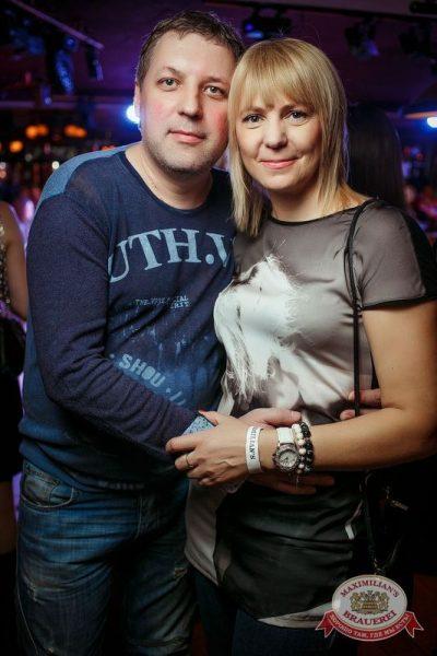 Международный женский день: вечеринка безфартуков, день первый, 7 марта 2015 - Ресторан «Максимилианс» Новосибирск - 23