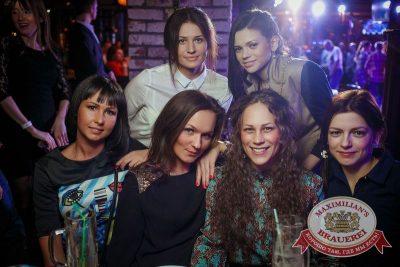 Международный женский день: вечеринка безфартуков, день первый, 7 марта 2015 - Ресторан «Максимилианс» Новосибирск - 25