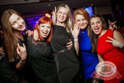 Международный женский день: вечеринка безфартуков, день первый, 7 марта 2015 - Ресторан «Максимилианс» Новосибирск - 27