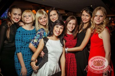 Международный женский день: вечеринка безфартуков, день первый, 7 марта 2015 - Ресторан «Максимилианс» Новосибирск - 28
