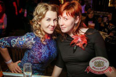 Международный женский день: вечеринка безфартуков, день первый, 7 марта 2015 - Ресторан «Максимилианс» Новосибирск - 29