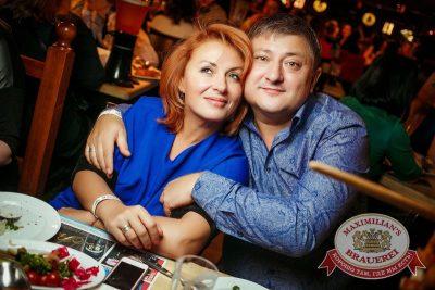 Международный женский день: вечеринка безфартуков, день первый, 7 марта 2015 - Ресторан «Максимилианс» Новосибирск - 30