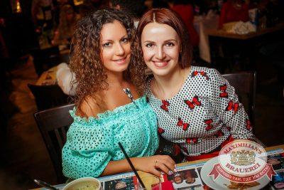 Международный женский день с ВИА «Волга-Волга», 8 марта 2015 - Ресторан «Максимилианс» Новосибирск - 27
