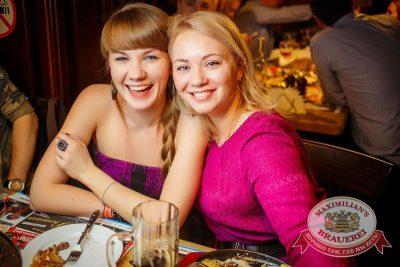 Международный женский день с ВИА «Волга-Волга», 8 марта 2015 - Ресторан «Максимилианс» Новосибирск - 28