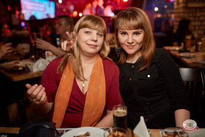 Международный женский день, 7 марта 2019 - Ресторан «Максимилианс» Новосибирск - 0021