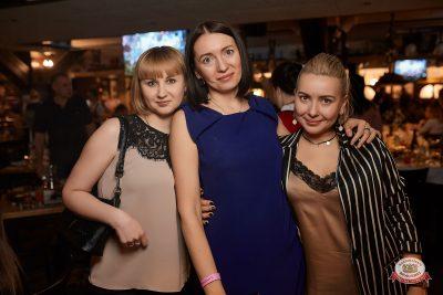 Международный женский день, 7 марта 2019 - Ресторан «Максимилианс» Новосибирск - 0028