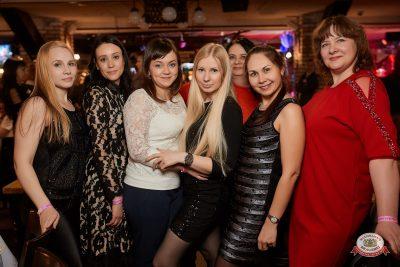 Международный женский день, 7 марта 2019 - Ресторан «Максимилианс» Новосибирск - 0029