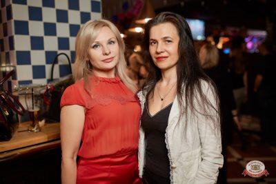 Международный женский день, 7 марта 2019 - Ресторан «Максимилианс» Новосибирск - 0031