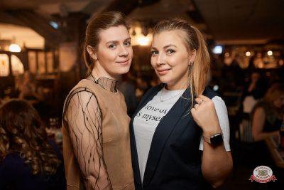 Международный женский день, 7 марта 2019 - Ресторан «Максимилианс» Новосибирск - 0034