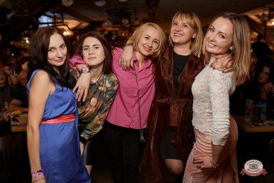 Международный женский день, 7 марта 2019 - Ресторан «Максимилианс» Новосибирск - 0038