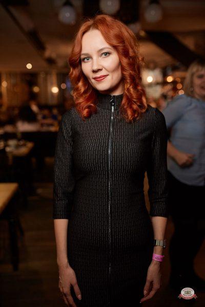Международный женский день, 7 марта 2019 - Ресторан «Максимилианс» Новосибирск - 0043