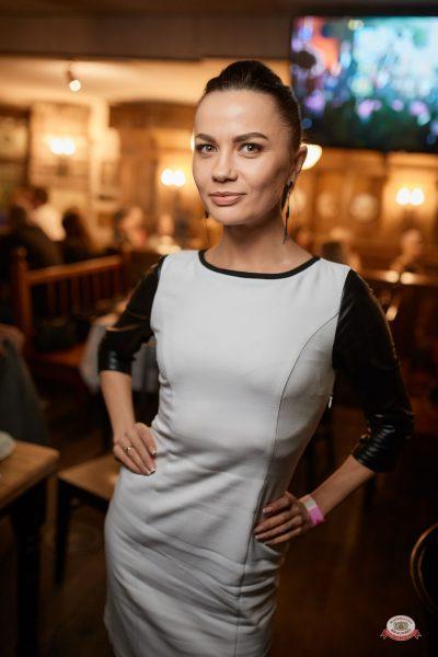 Международный женский день, 7 марта 2019 - Ресторан «Максимилианс» Новосибирск - 0044