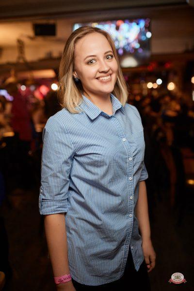 Международный женский день, 7 марта 2019 - Ресторан «Максимилианс» Новосибирск - 0046