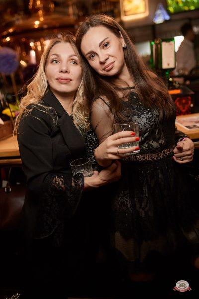 Международный женский день, 7 марта 2019 - Ресторан «Максимилианс» Новосибирск - 0047