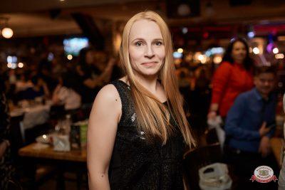 Международный женский день, 7 марта 2019 - Ресторан «Максимилианс» Новосибирск - 0048
