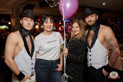 Международный женский день, 7 марта 2019 - Ресторан «Максимилианс» Новосибирск - 0049