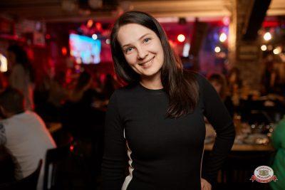 Международный женский день, 7 марта 2019 - Ресторан «Максимилианс» Новосибирск - 0050