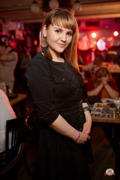 Международный женский день, 7 марта 2019 - Ресторан «Максимилианс» Новосибирск - 0052