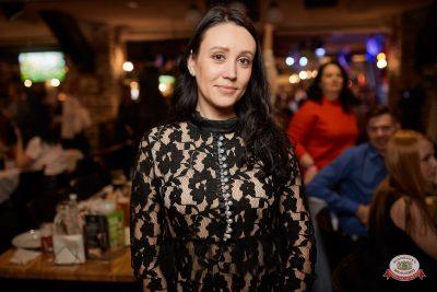 Международный женский день, 7 марта 2019 - Ресторан «Максимилианс» Новосибирск - 0056