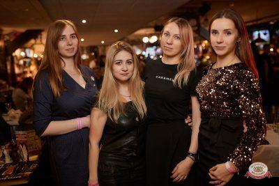Международный женский день, 7 марта 2019 - Ресторан «Максимилианс» Новосибирск - 0058