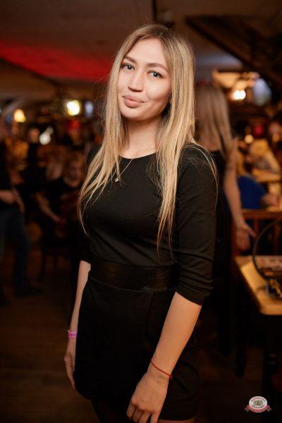 Международный женский день, 7 марта 2019 - Ресторан «Максимилианс» Новосибирск - 0071