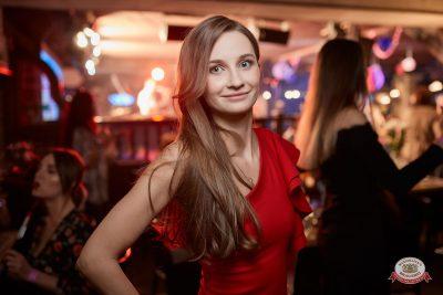 Международный женский день, 7 марта 2019 - Ресторан «Максимилианс» Новосибирск - 0076