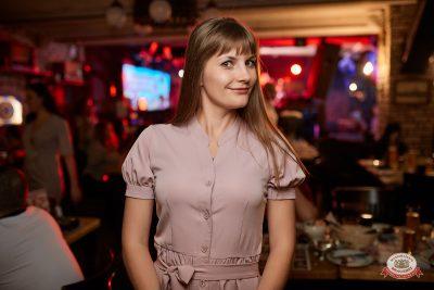 Международный женский день, 7 марта 2019 - Ресторан «Максимилианс» Новосибирск - 0077
