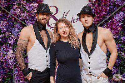 Международный женский день, 8 марта 2019 - Ресторан «Максимилианс» Новосибирск - 10