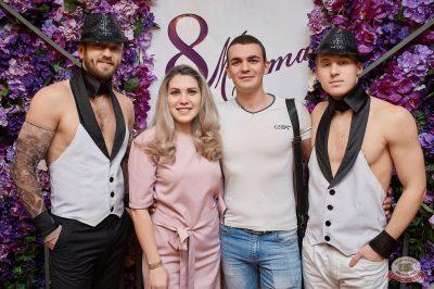 Международный женский день, 8 марта 2019 - Ресторан «Максимилианс» Новосибирск - 11