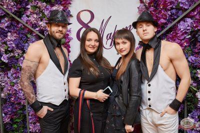 Международный женский день, 8 марта 2019 - Ресторан «Максимилианс» Новосибирск - 2