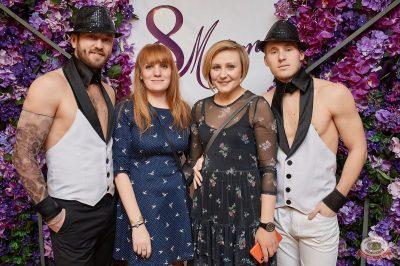 Международный женский день, 8 марта 2019 - Ресторан «Максимилианс» Новосибирск - 4