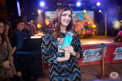 Международный женский день, 8 марта 2019 - Ресторан «Максимилианс» Новосибирск - 43