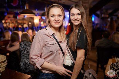 Международный женский день, 8 марта 2019 - Ресторан «Максимилианс» Новосибирск - 53